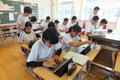 おぢかの教育_ICT事業