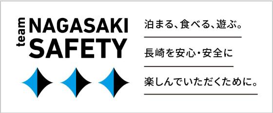 team NAGASAKI SAFETY